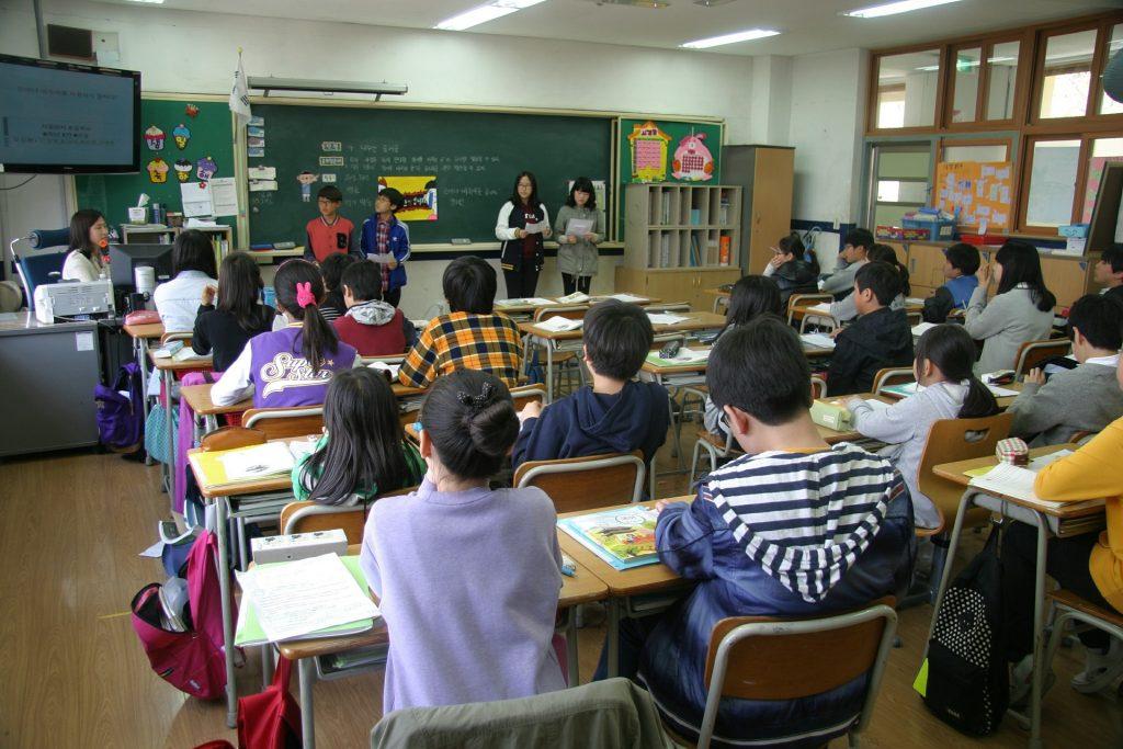 school-class-401519_1920