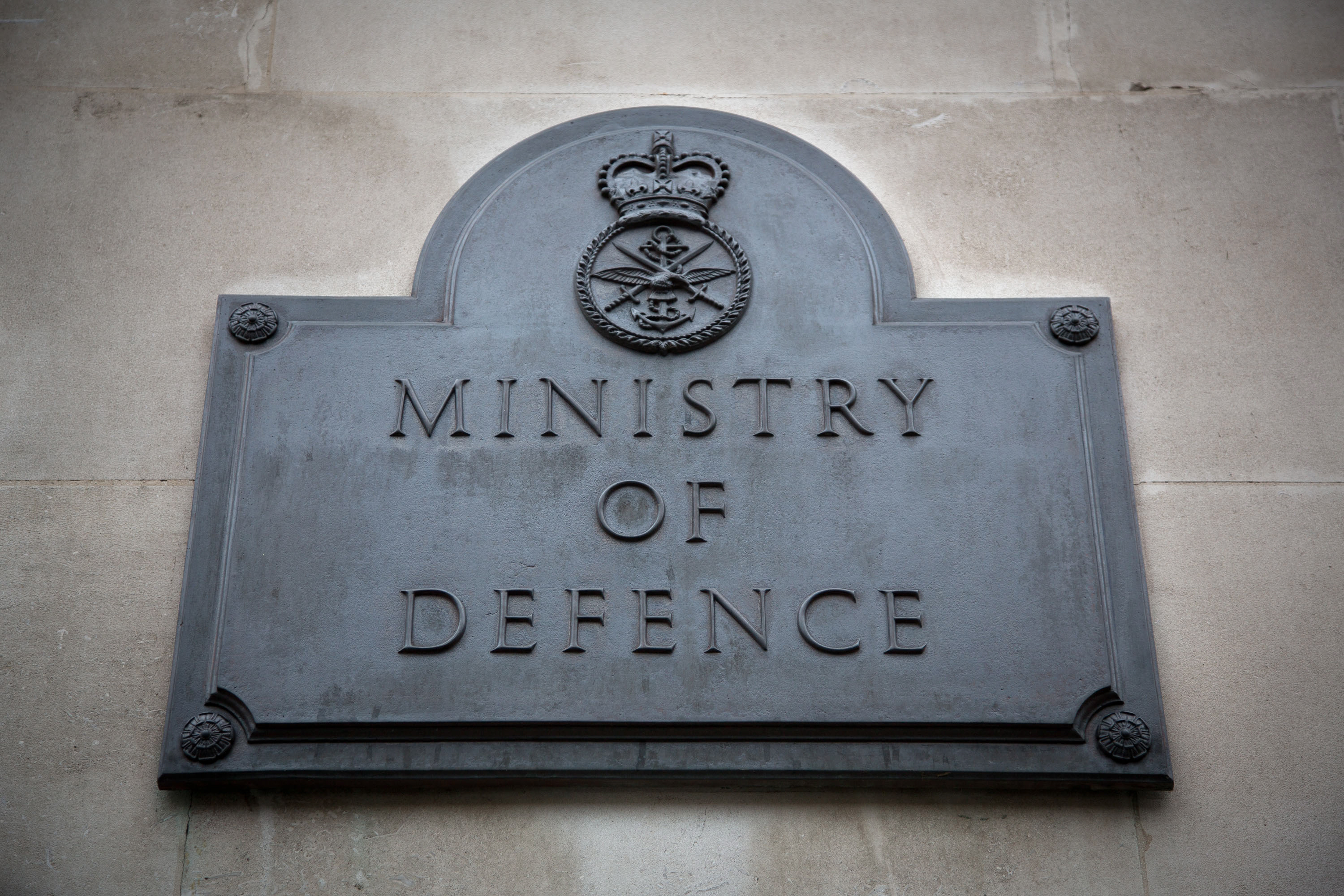 The plaque outside the South Door of the Ministry of Defence Main Building in Whitehall, London.