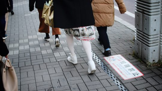 'Upskirting' Is Now Against the Law and Offenders Could Face Up to Two Years in Prison