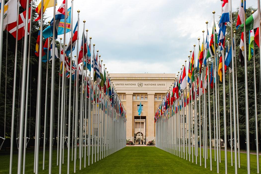 The UN office in Geneva